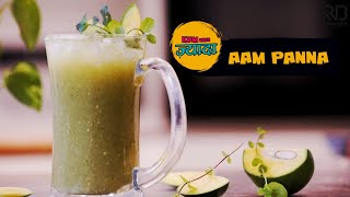 How to make Aam Panna with Chef Ranveer Brar (It's Best Summer Cooler!❄️) -  झटपट आम पन्ना
