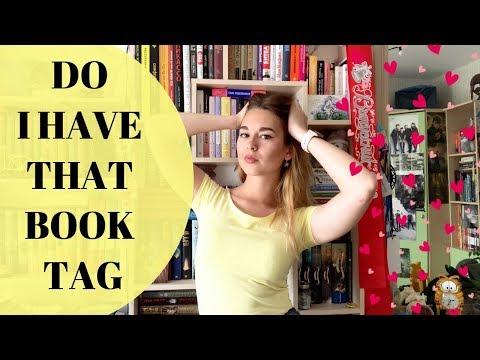 ЕСТЬ ЛИ У МЕНЯ ЭТА КНИГА? | DO I HAVE THAT BOOK TAG