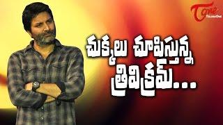 Trivikram Torture to Producer !
