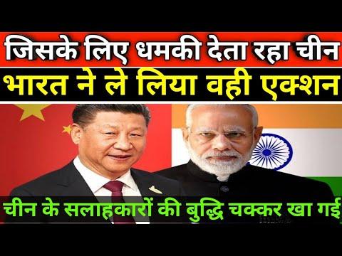 भारत के कार्यवाही