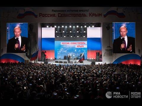 Путин посетил митинг-концерт в Севастополе