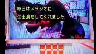 字幕遅延(リアルタイム字幕放送?)