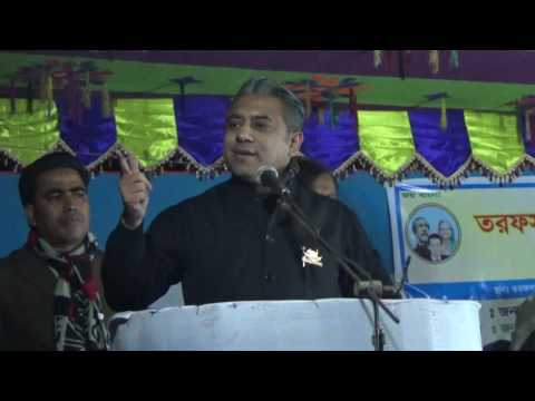 Inauguration of electricity line in Tarafshadi village, Milonpur, Mithapukur_14-01-2017.