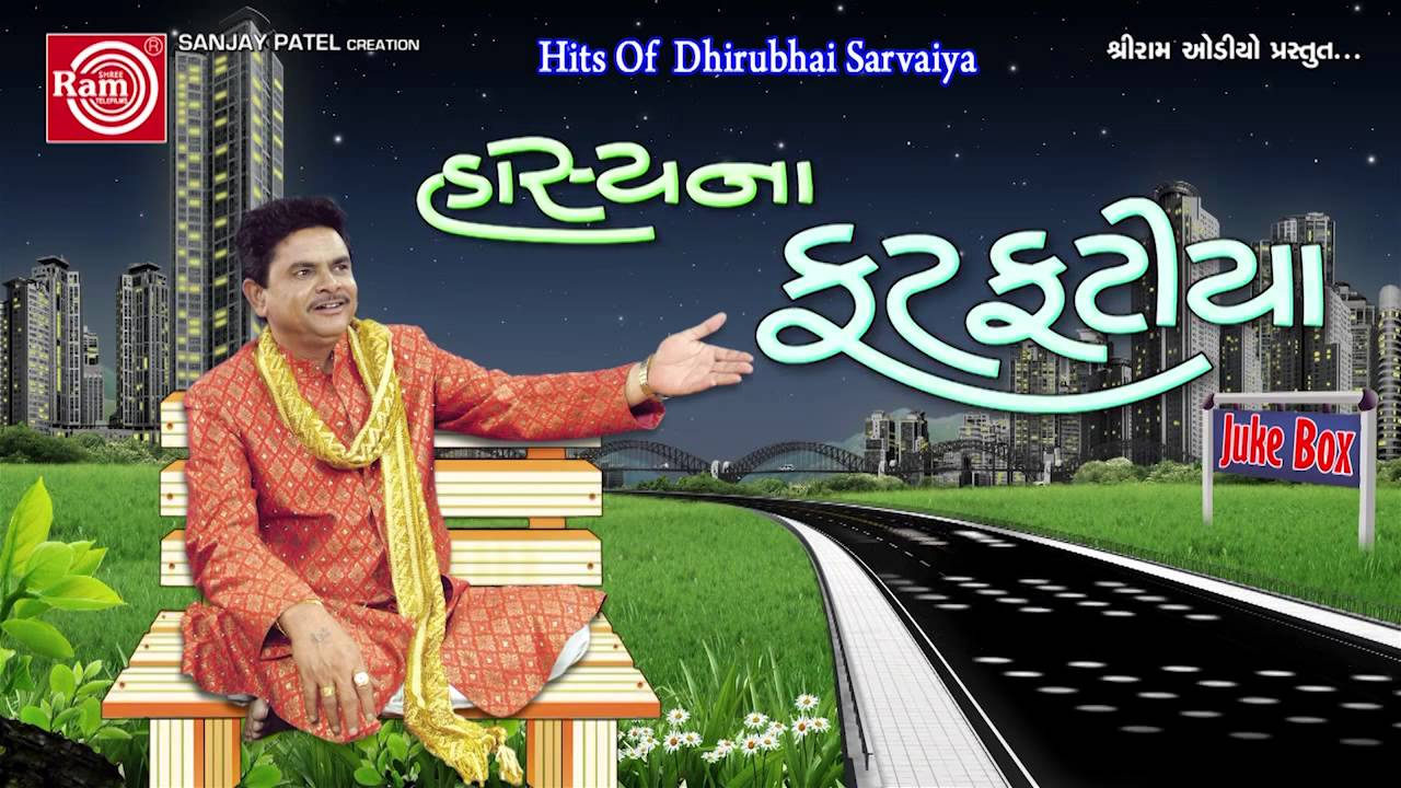 gujarati natak jokes gujarati movies news drama by