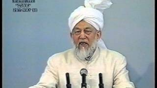 Urdu Khutba Juma on May 29, 1998 by Hazrat Mirza Tahir Ahmad