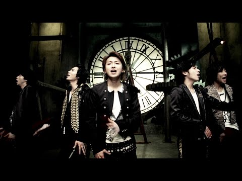 嵐 - Monster [Official Music Video]