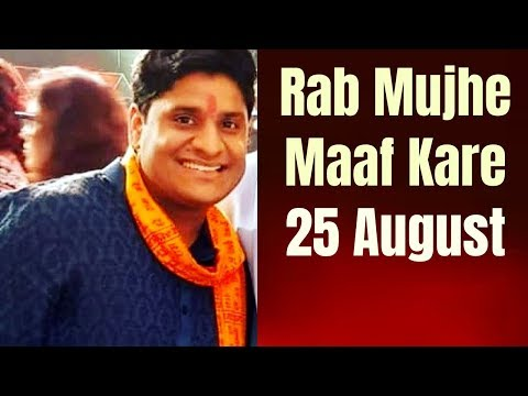 Rab Mujhe Maaf Kare By Nitin   Indian Idol   25 August 2018