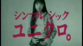 Chiaki Kuriyama in UNIQLO CM from 1997.