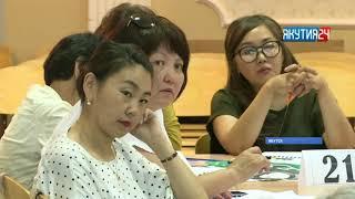 Сингапурский педагог провел открытый урок для учителей Якутии