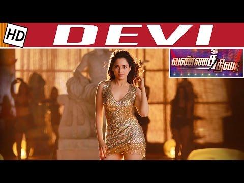 Devi  is actually a MahaDevi :...