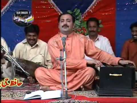 Ahmad Nawaz Cheena latest songs 2011 Way Dil Bara Dara
