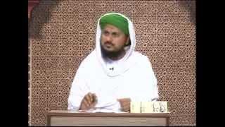 Darul Ifta - Nikah se Pehle ki Sunnaten aur Aadab