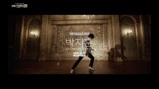 Download lagu YG보석함ㅣB 4 박지훈 인터뷰 퍼포먼스 MP3