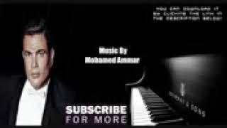 Amr Diab Maak Alby Music Only عمرو دياب معاك قلبي موسيقى فقط KARAOKE
