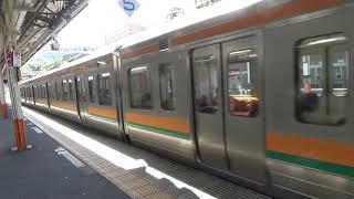 211系 東海道線 普通列車 浜松行 発車 女性車掌 熱海駅