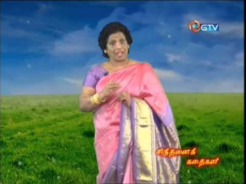 Sinthanai Kathaigal by Thavamany Jesuthasan-6