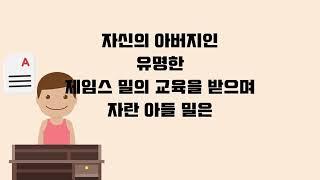 [언니네책장] 북트레일러 수상작 #3