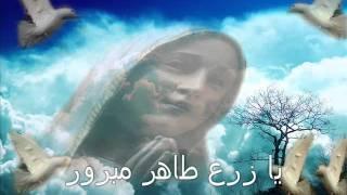 مديح السلام لك يا مريم.wmv
