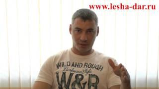Если влюбилась в друга своего парня?(http://lesha-dar.ru/