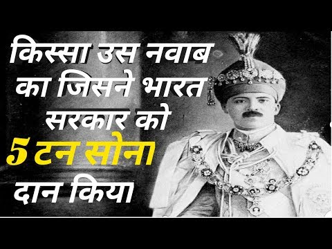 Amazing Facts About Nizam of Hyderabad That Will Blow Your Mind  (Hindi and Urdu)