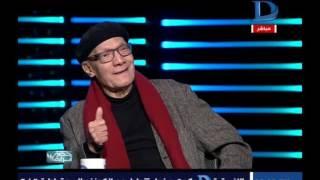 حصة قراءة| حلقة خاصة عن الشاعر/ صلاح عبدالصبور مع رفيق الرحلة