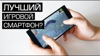 Лучший игровой смартфон? Тестируем Razer Phone 2 в играх