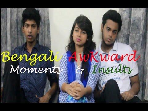 bengali awkwardness in dating