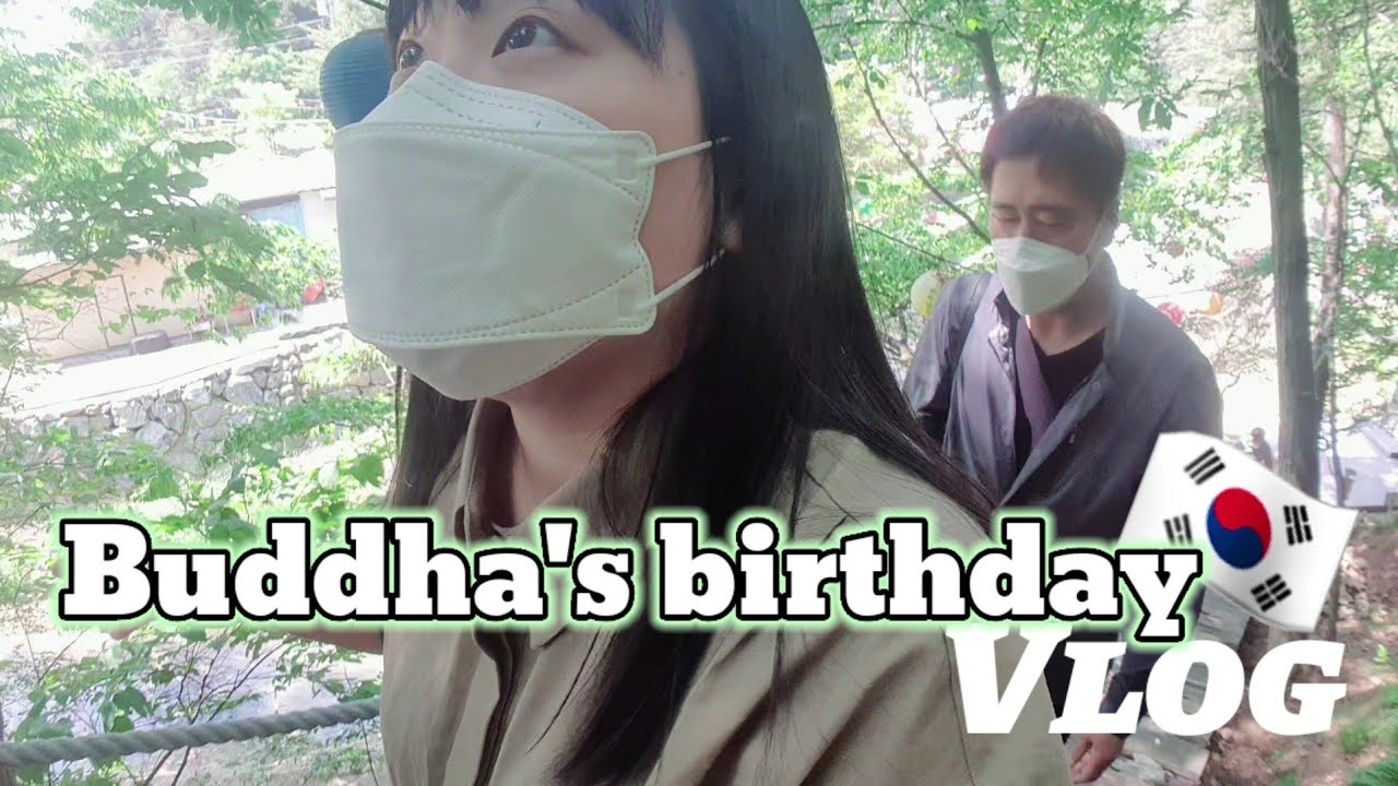 Celebrating Buddha's Birthday. Visiting Buddhist temple in Korea. Korean Holiday vlog🇰🇷 (Eng sub)