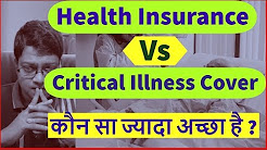Health Insurance Vs Critical Illness Cover : Which one better ?