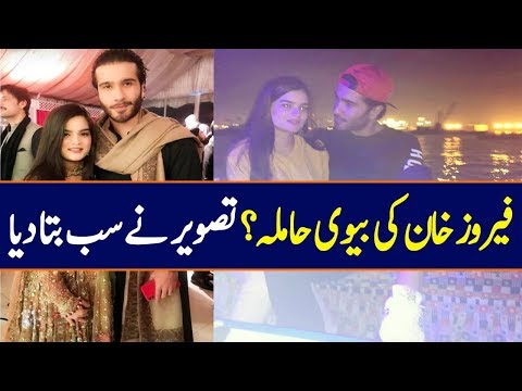 Feroz Khan Wife Alizey Became Pregnant, Here Is The Story