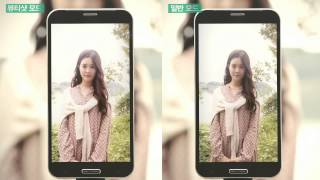 베가 시크릿 노트 제품소개 영상