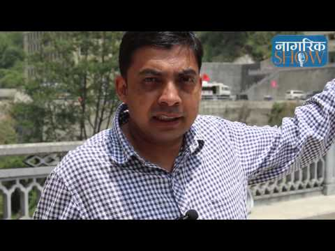 #NagarikShow 6 : After Earth Quake Miteri Bridge
