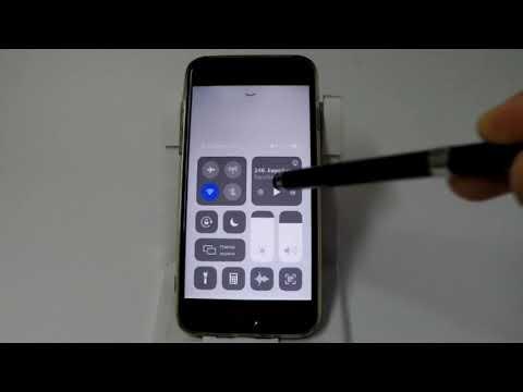 Подключение iPhone по Bluetooth к другому устройству