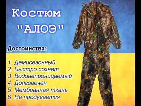 Непромокаемый плащ для рыбалки. Цена: 1350 руб. - YouTube