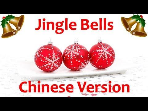 """Lagu Natal """"Jingle Bells"""" versi bahasa chinese. (with lirik)"""