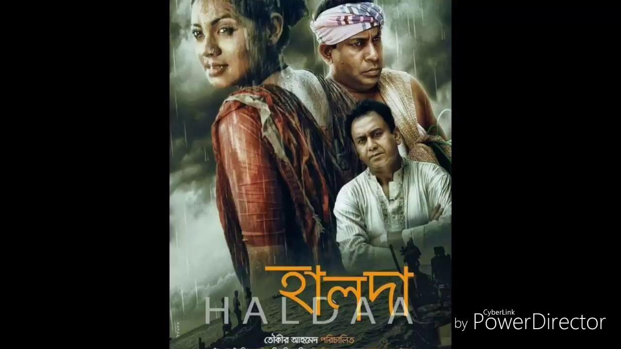 halda bangla movie torrent download
