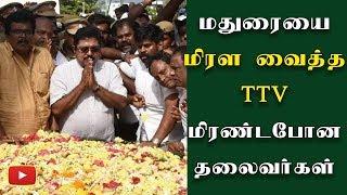 மதுரையை மிரளவைத்த TTV - மிரண்டுபோன தலைவர்கள் - #TTVDinakaran | #Sasikala | #Madurai