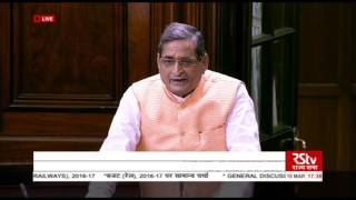 Sh. R K Sinha's comments on the discussion on The Budget (Railways) 2016-17