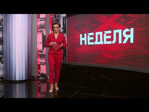 Новости Беларуси за неделю. 11 августа 2019. Самое важное