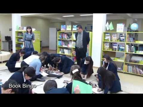 "English @ the Library ""Reading with Pleasure"" (open lesson)"