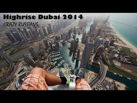Highrise Dubai