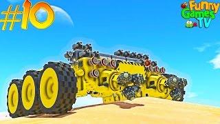 Новый мультик про боевые машинки Terra Tech как лего мультики про танки самолеты(Все новые мультики канала Funny Games TV смотрите здесь: https://www.youtube.com/channel/UCcUV... Сегодня у нас новый мультик про..., 2016-11-23T14:55:54.000Z)