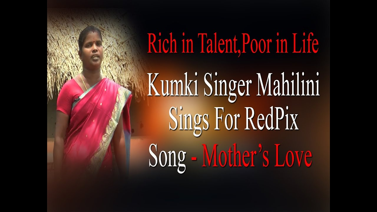 rich and poor singer