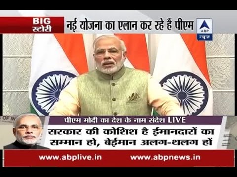 Home loans upto Rs 9 lakh will get 4% exemption on interest: PM Modi