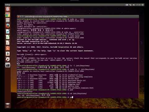ubuntu16.04 openstack newton 설치 04 identity service ~ image service