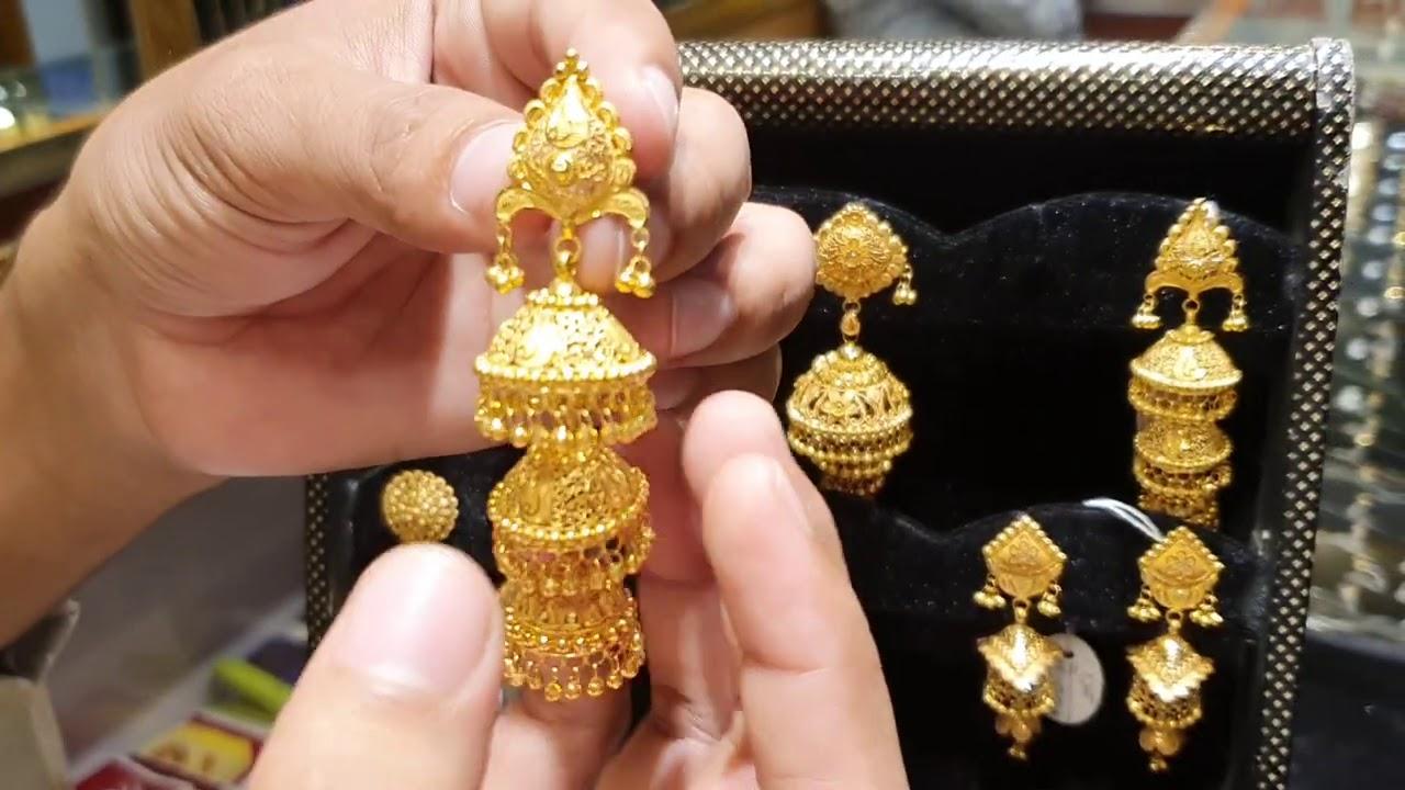 সোনার ৩ থাক ওলা কানের দুল //gold earrings