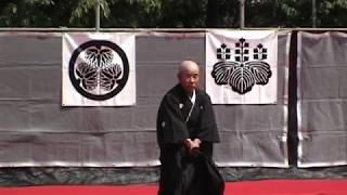 Amano Taikan - Shiho. Taped May 2006 at Nagoya Castle thumbnail