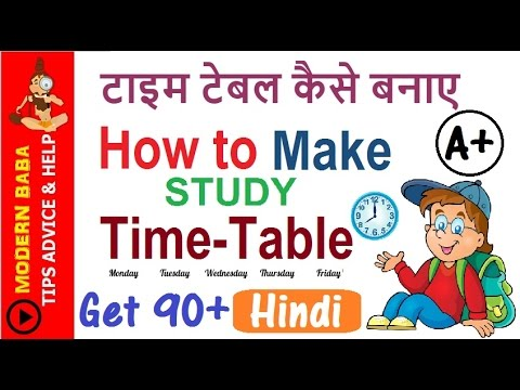 How To Make Study Time Table In Hindi Get   Timetable Kaise