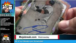 2018 Topps Five Star Baseball 8 Box Case Break Random Team #3 - 10.17.18