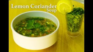 Lemon Coriander Soup | Chef Harpal singh